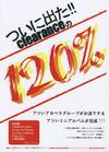 20060320_2