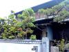 大野昭和斎記念資料館がオープン